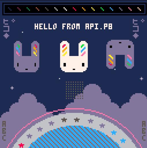 PICO-8「API.P8」の画面
